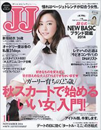 JJ 2014/11